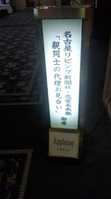 デキる男!デキる女!のイメージ戦略byまりあ-110626_132248.jpg