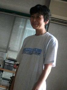 New 天の邪鬼日記-110626kimiko