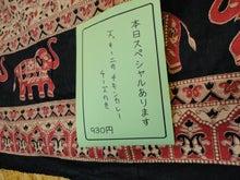 いしこうのラーメン日記-DSC01072