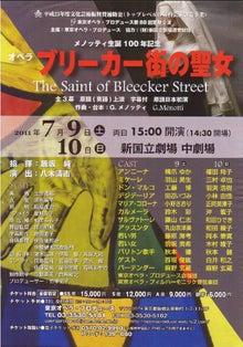 四街道少年少女合唱団 非公式 ブログ-オモテ