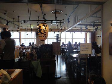 横浜発 驢馬人の美食な日々-YakitoriEbisu01
