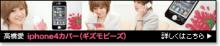 高橋愛オフィシャルブログ「I am Ai」Powered by Ameba-banner