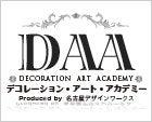 デコおじさん スクール&ショップ 名古屋-daa