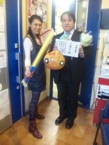 中塚智実 オフィシャルブログ 「中塚智実オフィシャルブログ(仮)」 Pwered by Ameba-110626_161058.jpg