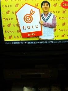 熊本ではたらく女のblog-kuji1