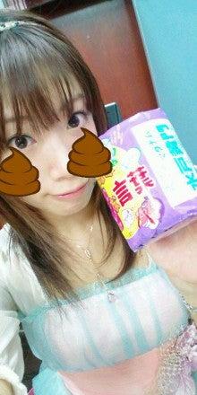 桜井えりすオフィシャルブログ「☆らぶれす☆ブログ」Powered by Ameba-F1001299.jpg