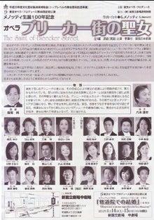 四街道少年少女合唱団 非公式 ブログ