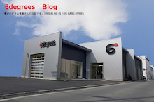 $6degrees NON's blog-6degrees-factory