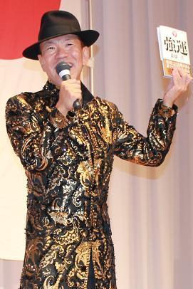 西日本まるかん祭 vol.28 学びと笑いいっぱいの各社長講演 | 斎藤 ...
