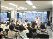 愛媛県のカルチャースクール えひめ文化健康センター