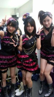 石田晴香オフィシャルブログ「Haru CAN Do it」Powered by Ameba-DVC00835.JPG