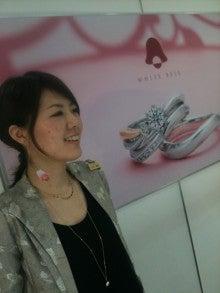 bridal body jewelry Gelsomio~ジェルソミーノ~-未設定