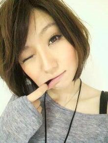 木内茉莉子(きうちまりこ)のブログ-2011062016100000.jpg