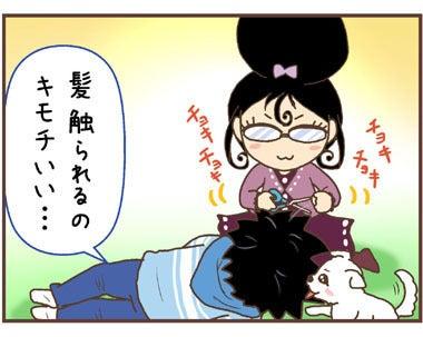 マンガ家男子と変愛中 【4コマ漫画●絵日記】-白髪処理02