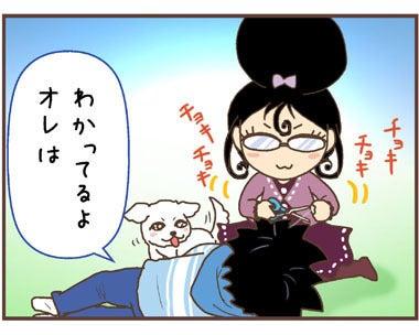 マンガ家男子と変愛中 【4コマ漫画●絵日記】-白髪処理03