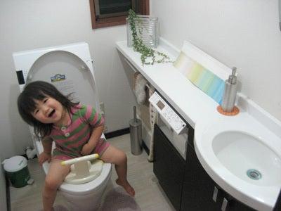 $Papanity Life <パパ二ティーライフ>-トイレ