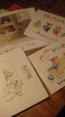 某~!?くぼ食堂★ドタバタ記-20110628011336.jpg