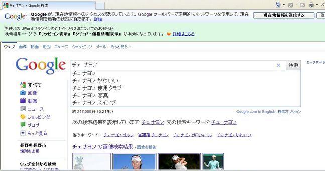 $Timのお気楽ゴルフ日記-nayon