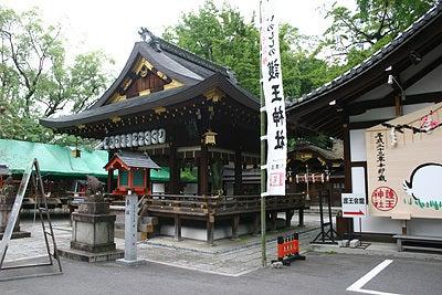 $東條的世界最古の国へようこそ-護王神社1