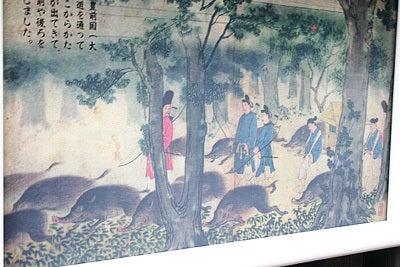 $東條的世界最古の国へようこそ-護王神社5