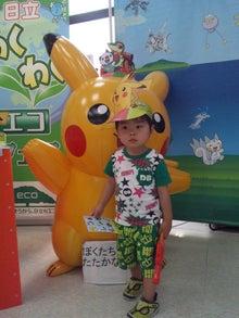 やまぱんのスイーツBlog-pokemon