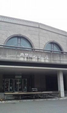 $音愛人街道(おとうとかいどう)-110626_1437~01.jpg
