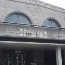 かごしま〜!×21