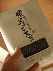 いたばし JIN☆JIN テレビ~こどもとおとなの自由研究~