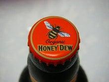 下戸でも美味しく飲めるビールはあるのか?-ハニーデュー栓
