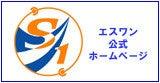 浅尾美和オフィシャルブログ powered by Ameba