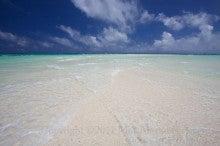 LOVE ハワイ & オーストラリア ♪ ~ フォトグラファーMot:写真、そしてDaily Life ~-久米島・はての浜