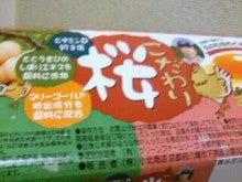 公式:黒澤ひかりのキラキラ日記~Magic kiss Lovers only~-TS394884011012.JPG