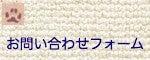 $ドッグホリスティックケアサロン☆Ann's Aroma☆