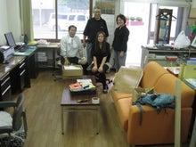 歩き人ふみの徒歩世界旅行 日本・台湾編-絨毯張り作業