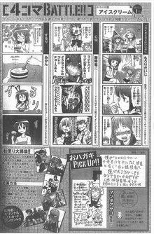 漫画イラストの描き方実践指導   漫画の学校「日本マンガ塾」のブログ-20110628-05