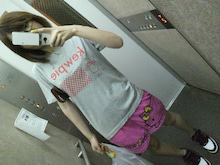 木内茉莉子(きうちまりこ)のブログ-2011062821470000.jpg