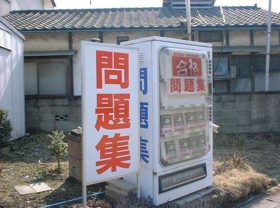 おもろいこと大好きぃぃ((((´゚゚∀゚゚`))))ノ♪