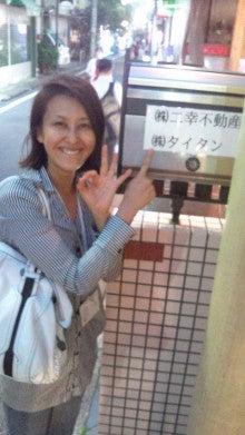 岡本夏生オフィシャルブログ「人生ガチンコすぎるわよ!」Powered by Ameba-F1006501.jpg