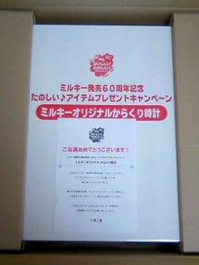 葵と一緒♪-TS3P0610.jpg