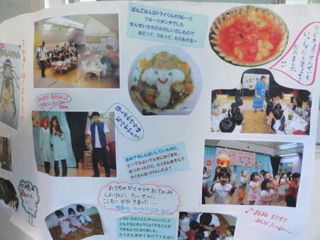 けん&あずみママのブログ