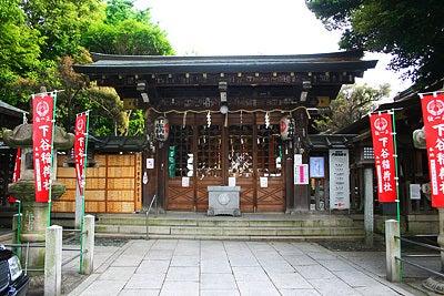 東條的世界最古の国へようこそ-下谷神社9