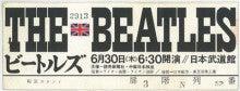 銀座Bar ZEPマスターの独り言-THE BEATLESチケット