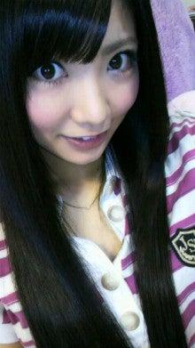 倉持明日香 オフィシャルブログ powered by Ameba-2011062912120000.jpg