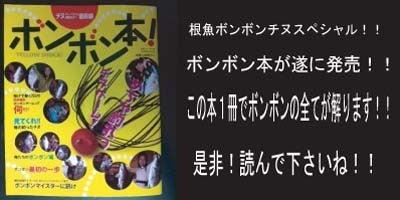 $裏Bait's-Blog