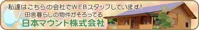 $CAFE de MOUNT :: カフェでくつろぐ日本マウントWebスタッフのつぶやき-banner_big