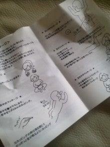 ♪ブレンダのおいしい時間♪-NEC_0327.jpg