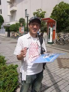 $建築士の日記-藤田くん