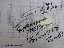 $建築士の日記-藤田くんサイン