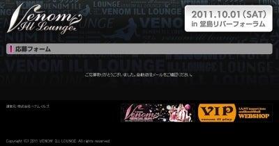 VIP-BOMBSHELLのブログ