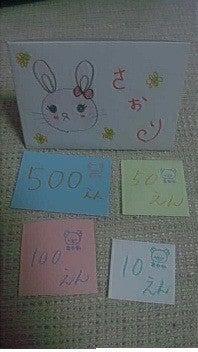 愛のたまご*ボランティア-DVC00263.jpg